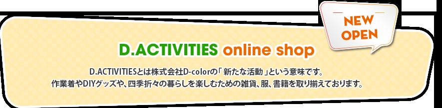 D.ACTIVITIES online shop