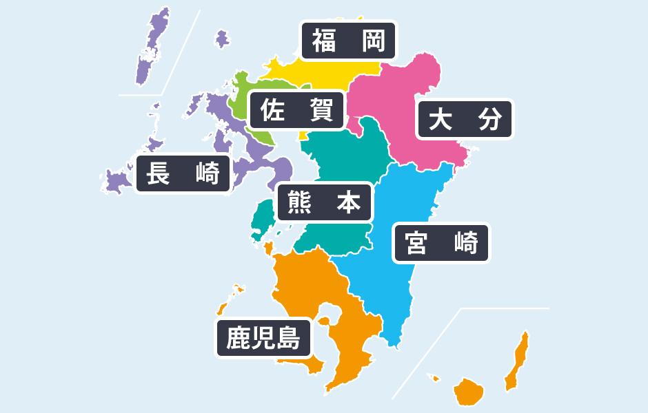 7県なのになぜ九州?